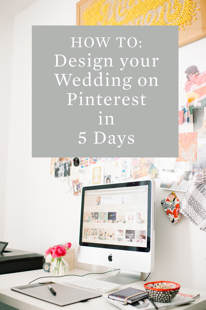 free course: how to design your wedding on pinterest